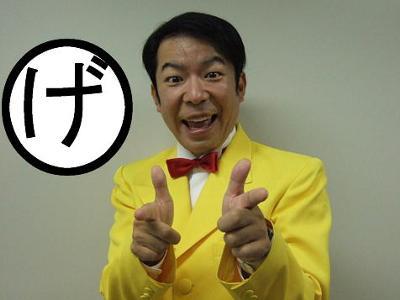 gets-sakano