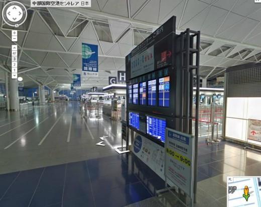 google-streetview-airport