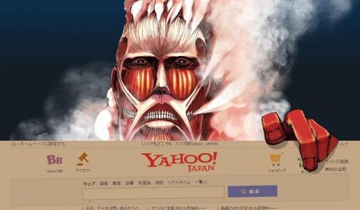 yahoo-shingeki4