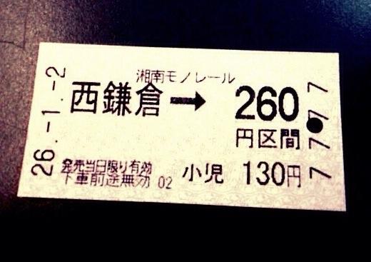 20140102-135530.jpg