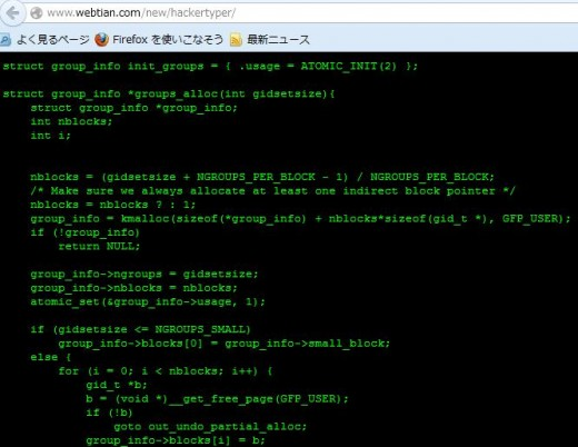 Hacker Typer2