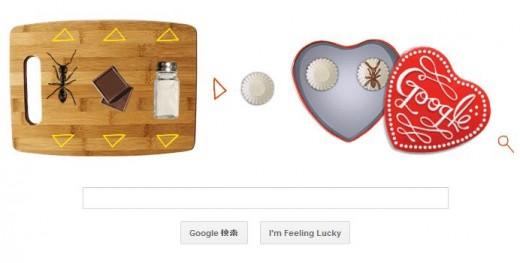 google-logo-2014-3