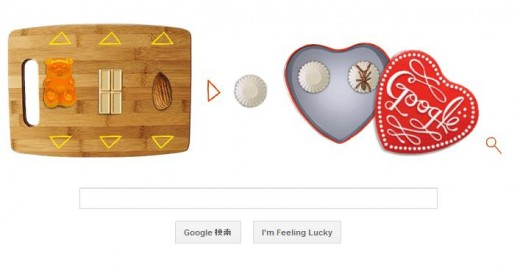 google-logo-2014-4