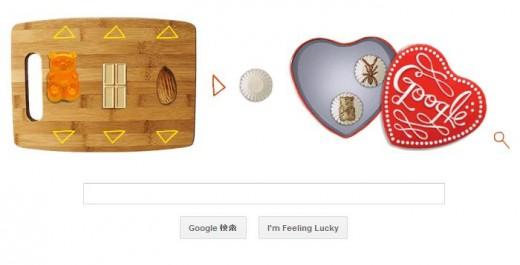 google-logo-2014-5