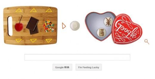 google-logo-2014-6