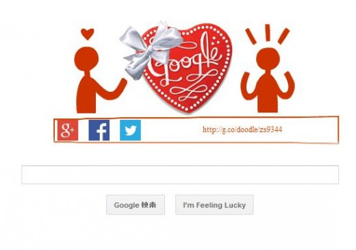 google-logo-2014-7