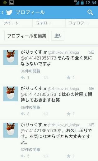 display-tweet-views1