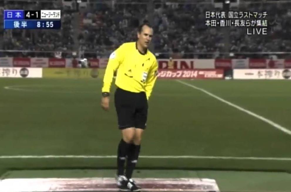 injured-referee
