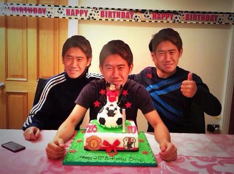 kagawa-birthday