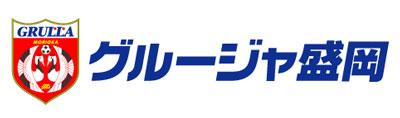 logo_grulla
