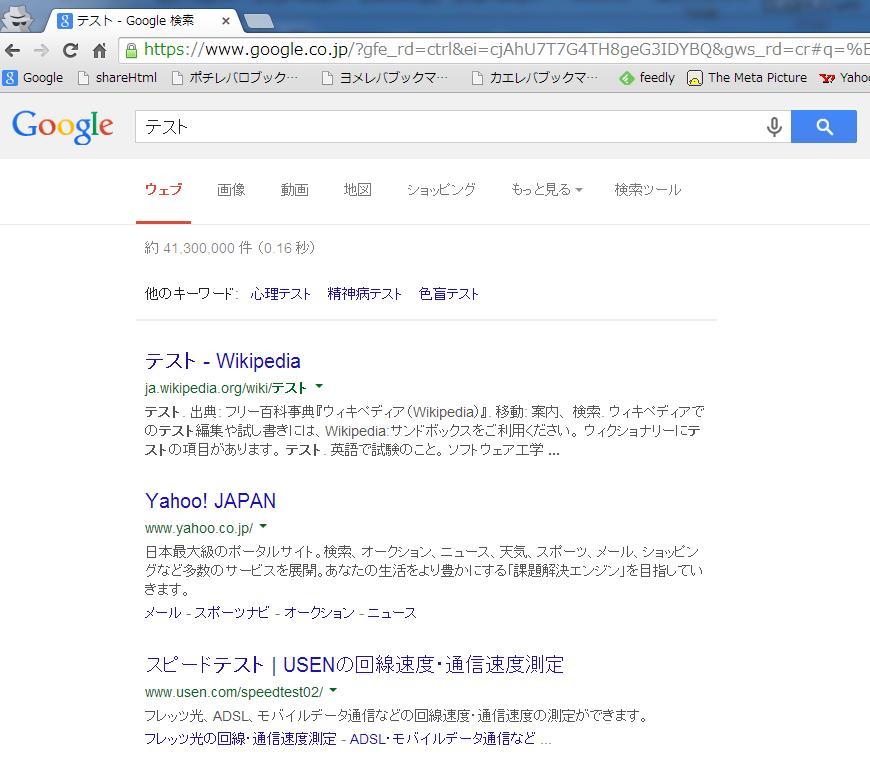 test-yahoo2