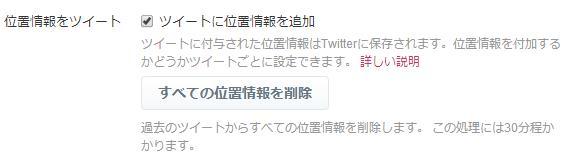 twitter-tokutei2