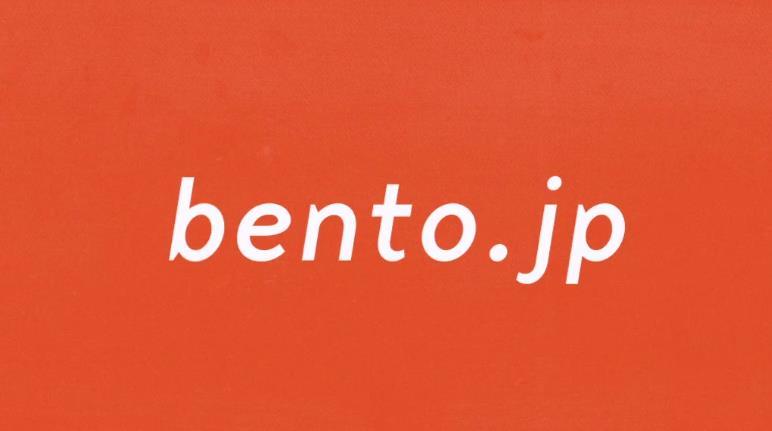 bento-jp