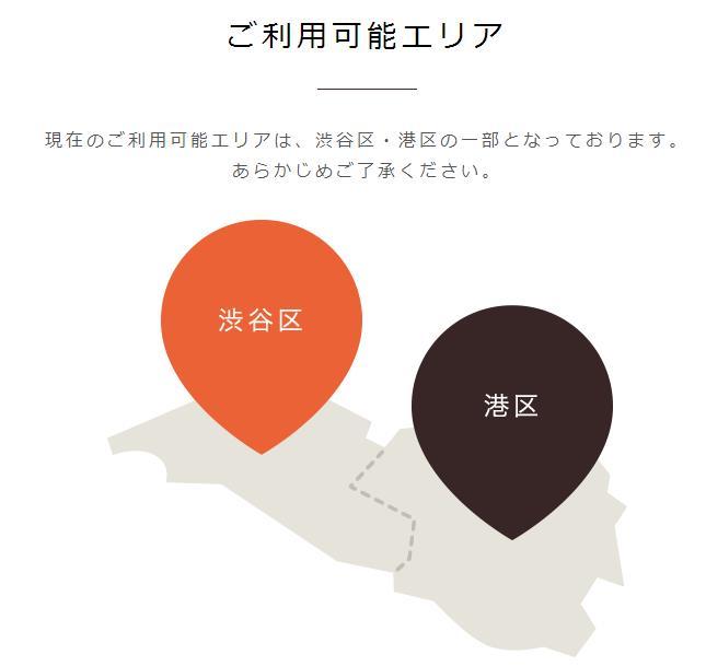 bento-jp2