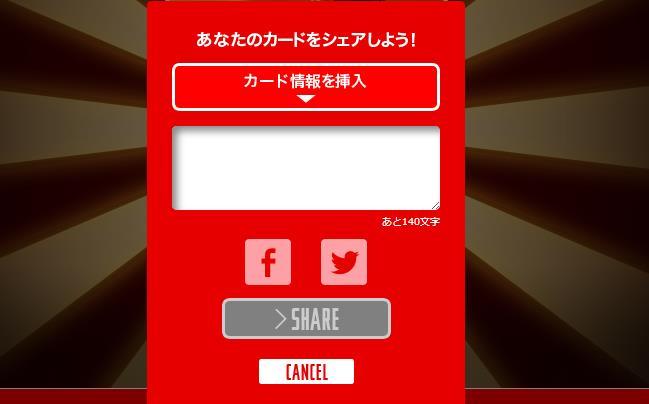 cocacola.jp7