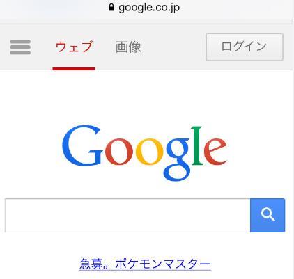 google-map-pokemon10