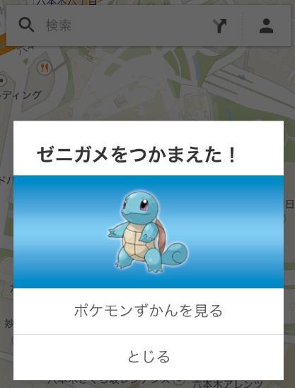 google-map-pokemon15
