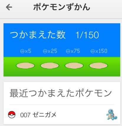 google-map-pokemon16