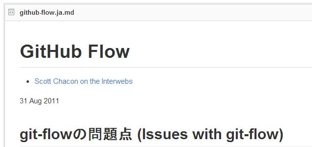 issues-with-git-flow