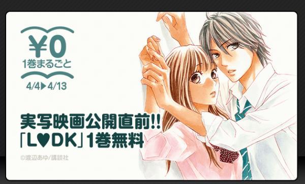 line-manga-100yen-5