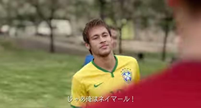 nike-football-cm3