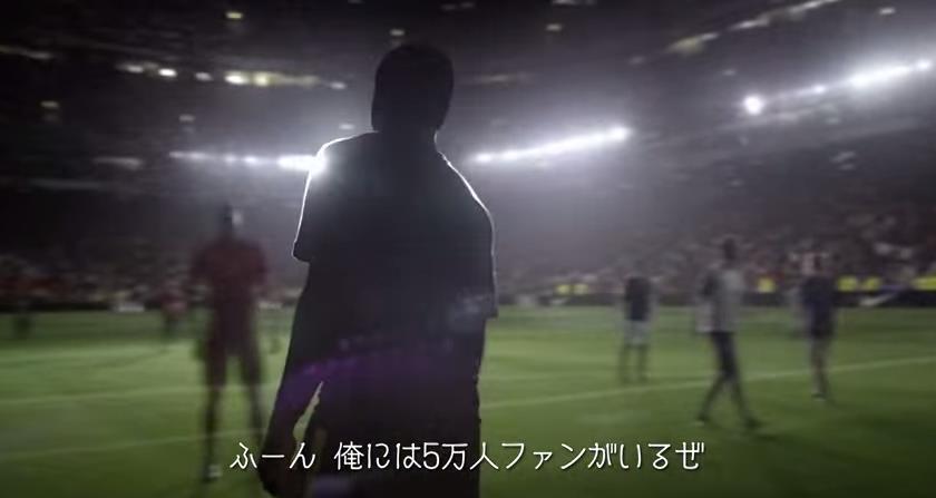 nike-football-cm5