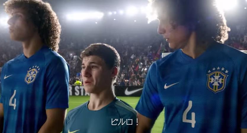 nike-football-cm9