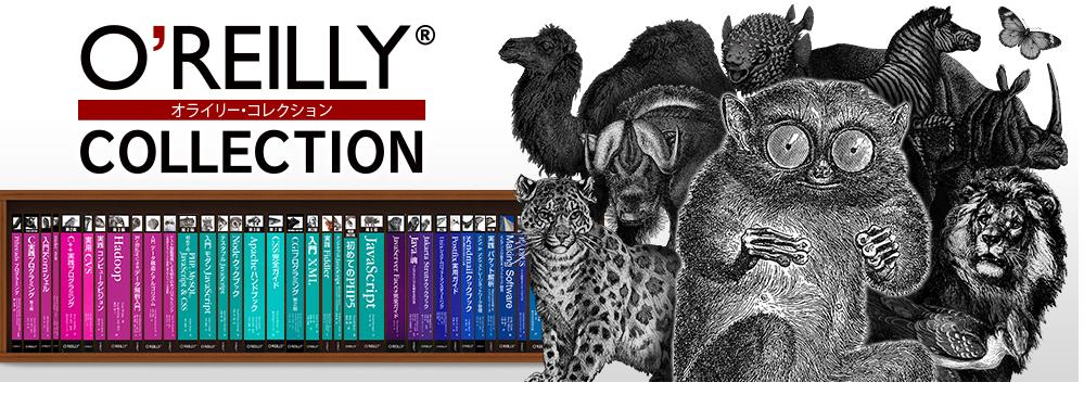 oreilly-collection