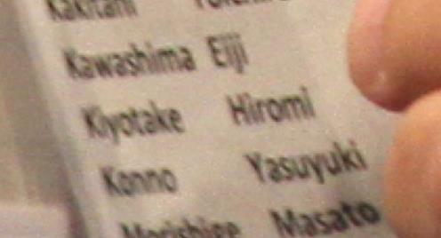 23samurai5
