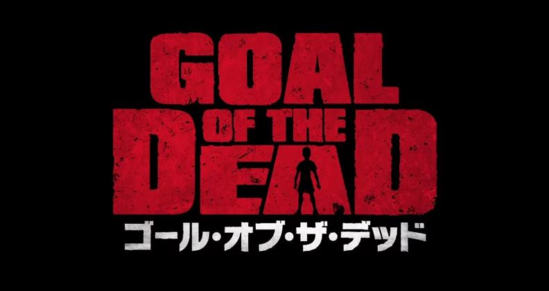 goal-of-the-dead1
