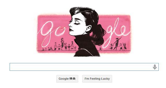 google-logo-Audrey-Hepburn