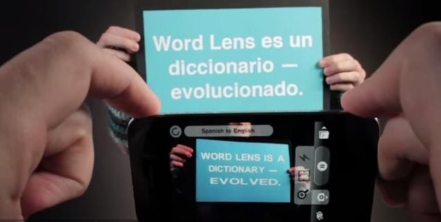 word-lens2