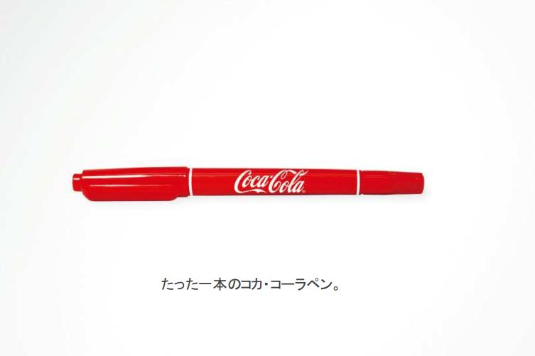 cocacola-secret-message2