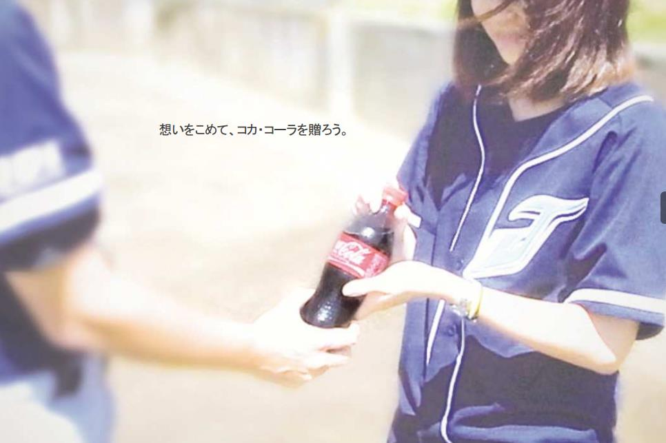 cocacola-secret-message4