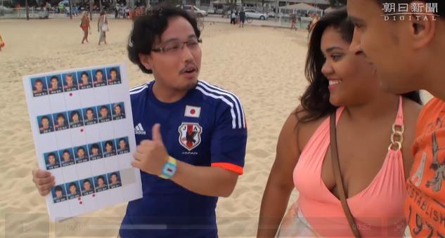 ikemen-soccer-japan2
