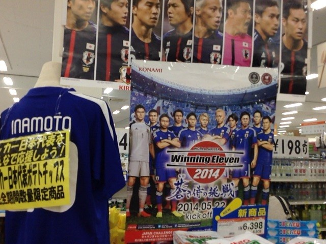 samurai-blue-goods_0
