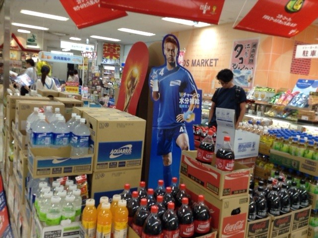 samurai-blue-goods_13