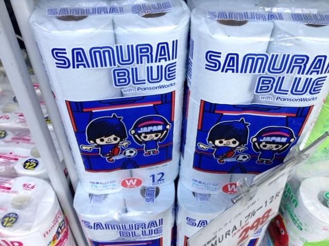 samurai-blue-goods_14