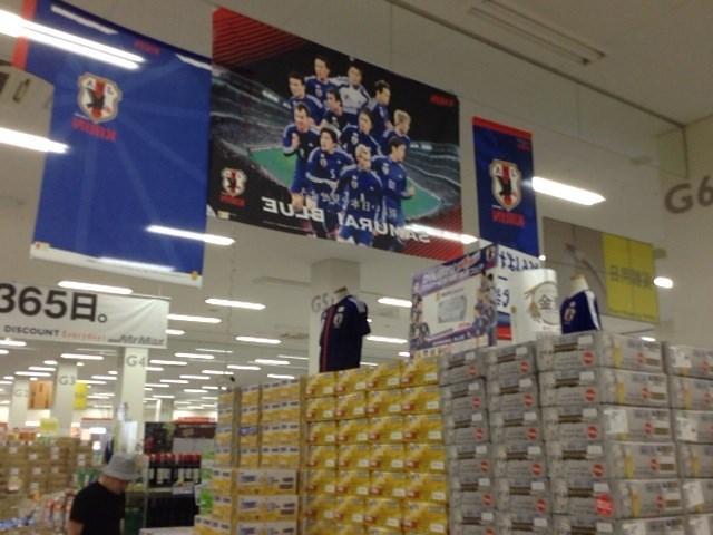 samurai-blue-goods_2