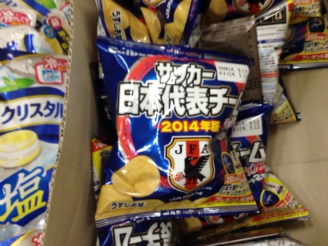 samurai-blue-goods_3
