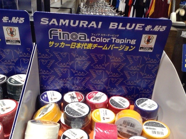 samurai-blue-goods_4