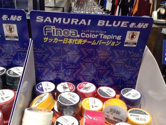 samurai-blue-goods_4