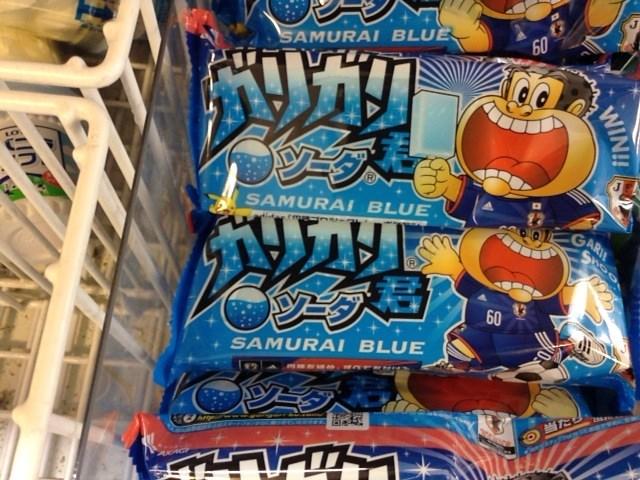samurai-blue-goods_8