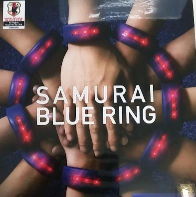 samurai-blue-ring