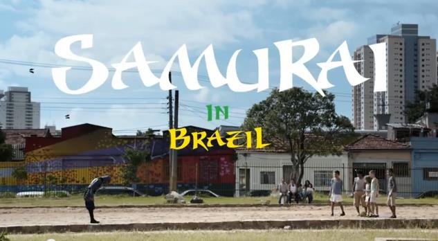 samurai-in-brazil2