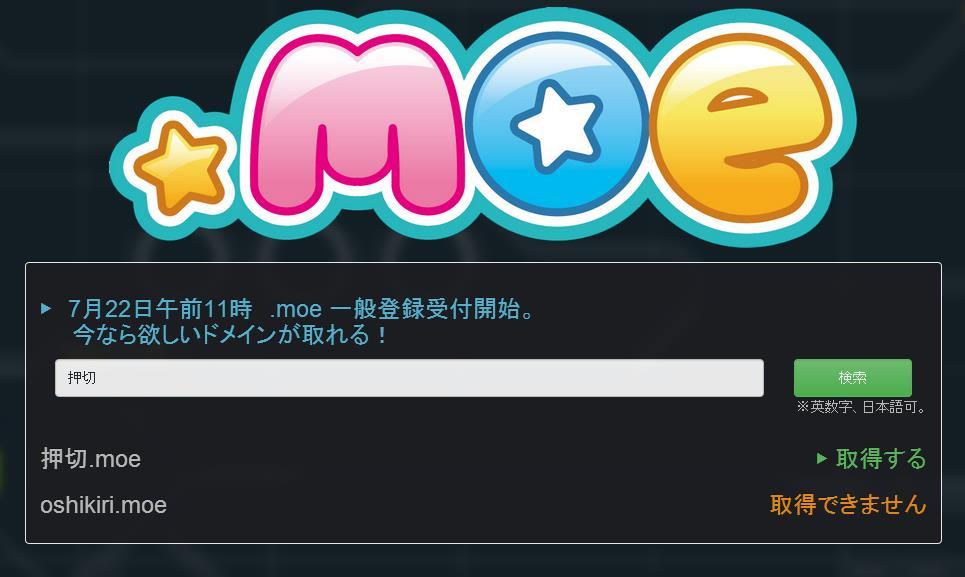 domain-moe