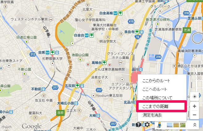 google-map-distance2