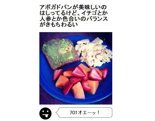 meshimazu4