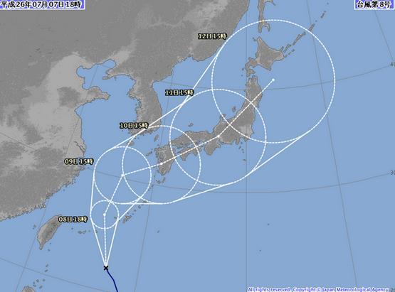 okinawa-taihuu3