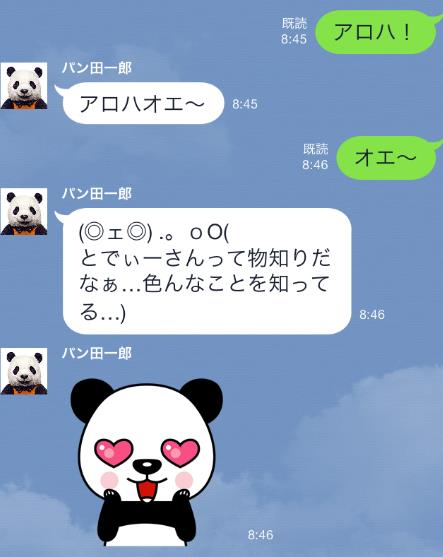 panda4-line